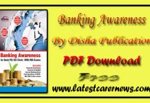 Disha Publication PDF