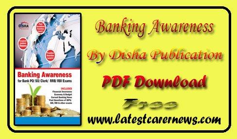 Disha Publication PDF