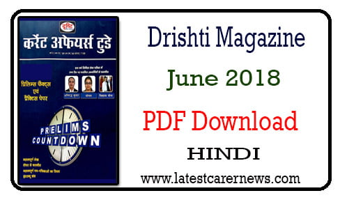 Drishti Magazine June 2018 PDF