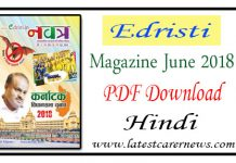 Edristi Magazine June 2018 PDF