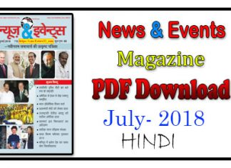 News And Events Magazine July 2018