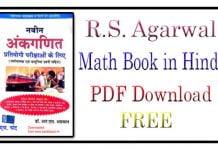 RS Agarwal Math