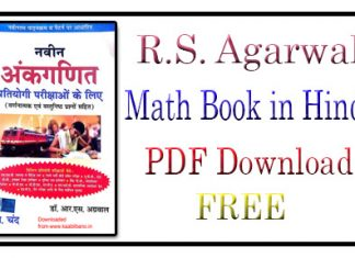 RS Agarwal Math