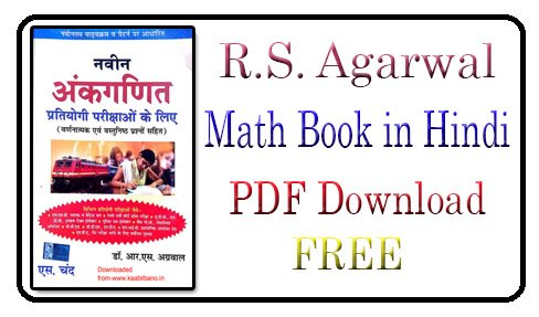 RS Agarwal Math Book
