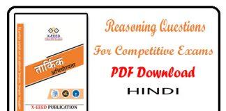 Reasoning Questions PDF