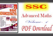 SSC Advanced Mathematics PDF
