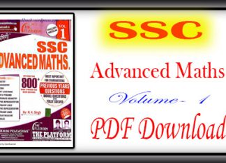 SSC Advanced Mathematics PDF