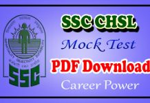 SSC CHSL Mock Test PDF