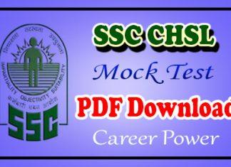 SSC CHSL Mock Test PDF