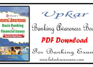 Upkar Banking Awareness Book