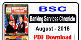 BSC Banking Services Chronicle