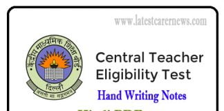 CTET Hand Writing Notes