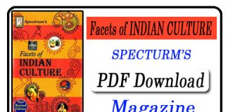 Facets of Indian Culture Magazine