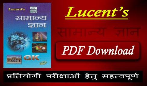 Lucent GK PDF