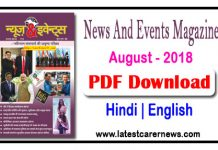 News And Events Magazine August 2018