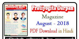 Pratiyogita Darpan Magazine August 2018