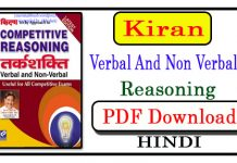 Verbal And Non Verbal Reasoning PDF