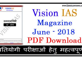 Vision IAS Magazine June 2018