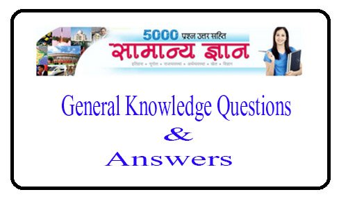 5000 One Liner GK Questions