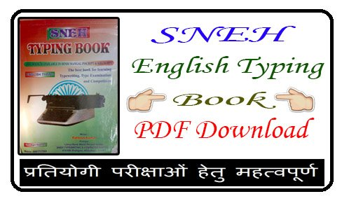 English Typing Book