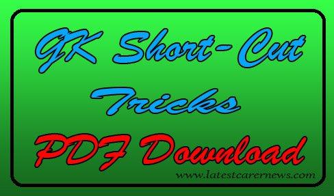 GK Short Tricks PDF