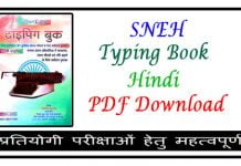 Typing Practice Book Pdf