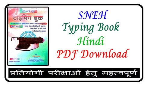 Hindi Typing Practice Book PDF