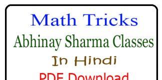 Math Tricks Notes