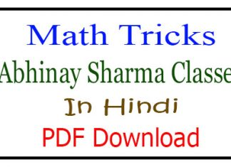 Math Tricks Notes