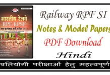 Railway RPF SI Notes with Model Papers PDF