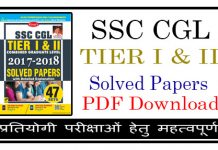 SSC CGL Tier I and II 2018 Solved Paper