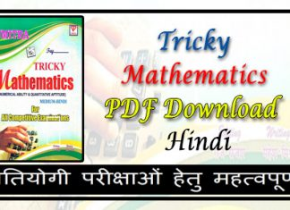 Tricky Mathematics Book
