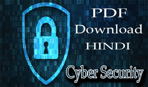 Cyber Security Pdf In Hindi For Free Download Competitive Exams