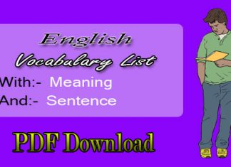 English Vocabulary List