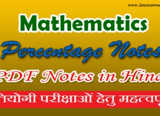 Mathematics Percentage Notes