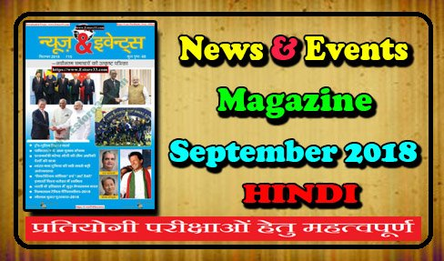 News and Events Magazine September 2018