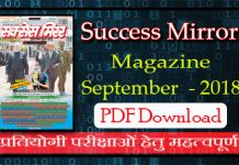 Success Mirror Magazine September 2018