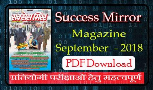Success Mirror Magazine September 2018