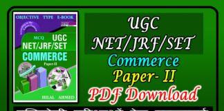UGC Net Paper 2