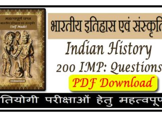 200 Indian History Questions