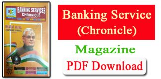 Banking Service Chronicle PDF October 2018