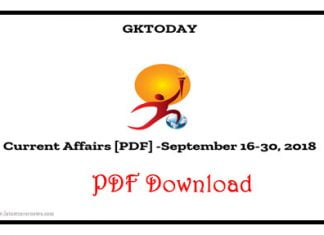 GK Today Current Affairs Magazine