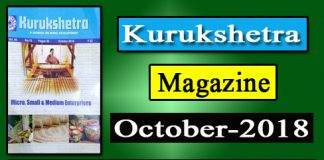 Kurukshetra Magazine October 2018