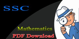 SSC Maths Important Questions