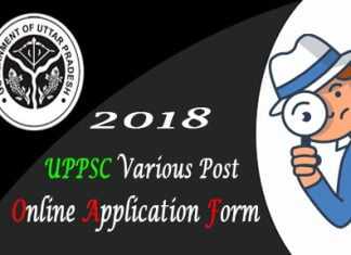 UPPSC Various Post Online Form 2018