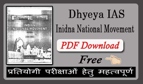 Dhyeya IAS Inidna National Movement