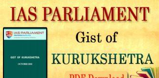 Gist of Kurukshetra October 2018