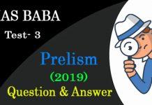 IAS BABA Prelims 2019 Test 3