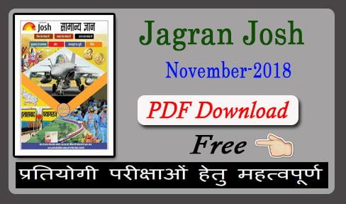 Jagran Josh Magazine November 2018