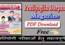 Pratiyogita Darpan Magazine November 2018